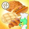 カードパズルで韓国語をマスター!韓国ペラペラ